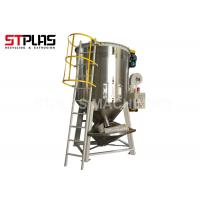 Buy cheap Double Screw Vertical Mixer Machine For PP PE PVC Helical Circular Mixture from wholesalers