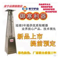 Quality High Efficiency Outdoor Stand Up Electric Heaters , Tall Propane Patio Heaters for sale