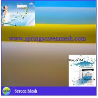 Quality Household Filter Mesh - Air-Condition Filter Mesh for sale