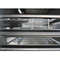 Quality Professional  Layer Chicken Cage H Type  Smooth Surface 1800mm×600mm×430mm for sale
