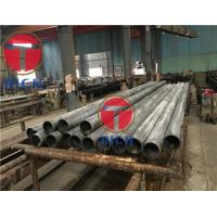 China JIS G3445 STKM 13B Structural Steel Pipe Carbon Seamless Steel Pipe Round Shape on sale