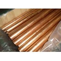 Quality C23000 Thin Wall Brass Tubing Rich Inherent Color For Modern Architecture for sale