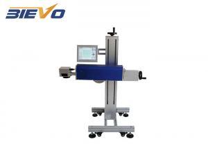 Quality SGS CO2 3D Flying Laser Printer 30W Laser Coder for sale