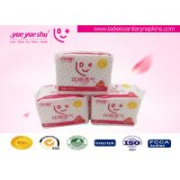 Quality Negative Ions Ultra Thin Panty Liners / Mini Sanitary Napkins For India Market for sale