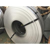 China AISI 420A, EN 1.4021 hot rolled stainless steel strip coil cut edge annealed on sale