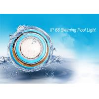 Best IP 68 Underwater Wall Mounted LED RGB Swimming Pool Light Stainless Steel Outdoor LED Pond  Lamp wholesale