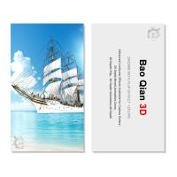 Quality Eco-Friendly 3d Lenticular Image Cards 0.6mm PET Pantone Color UV Offset Printing for sale
