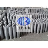 Buy cheap Wear Resistance Ceramic Burner Nozzle / Silicon Carbide Parts 4 - 5mm Thickness from wholesalers