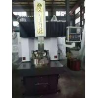Quality New Design Fixed Beam Vertical Lathe Machining Tools for automotive,locomotive,flanges,bearings for sale