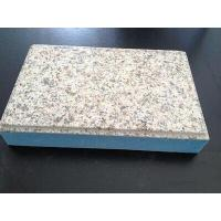 China Prefab Houses Underfloor Insulation Board , Roof Insulation Board Weatherability on sale