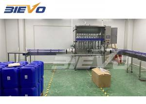 Quality China Automatic Disinfectant Toilet cleaning liquid Filling Machine for sale