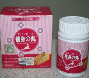 Quality Japan Hokkaido Weight Loss Pills, Slimming Capsule With No Side Effect for sale