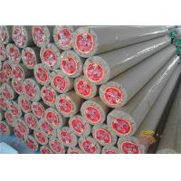 Quality High Tenacity PVC Frontlit Banner Material For Outdoor Displays , Printable Flex Banner Material for sale