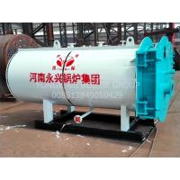 Quality Horizontal 1 Ton Industrial Steam Boilers Oil Fired Hot Water Furnace Environmental Friendly for sale
