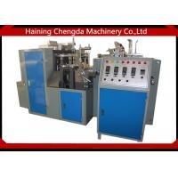 Best tea and coffee cup making machine 2016 best selling disposable paper cup making machine for paper cup making process wholesale