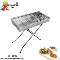 Quality Long-leg Charcoal BBQ Grill for sale