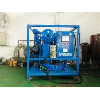 Quality Vacuum Processing Insulation Oil Processing Unit Dewater and Degas From Oil for sale