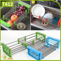 Best Stainless Steel Draining Telescopic Sink Shelf Dish Rack For Kitchen Storage wholesale