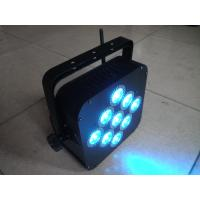 Buy cheap High Brightness Rgbw 4 in1 LED Par Light Wireless Wifi Control For House Party from wholesalers