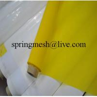 Quality polyester screen mesh for filtering for sale