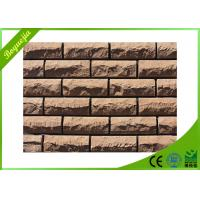 Quality Natural soft ceramic flexible waterproof exteriorwall tile hospital restaurant use for sale