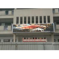 China PH10 Outdoor Advertising LED Display Outdoor 700-1000mcd Red Chip on sale