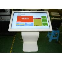 Best 42 Inch Touch Screen Monitor Kiosk , Touch Screen Kiosk Display 8 Nits Brightness wholesale