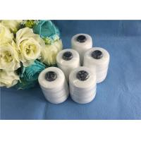 Quality Wrinkle resistance 100% Polyester Bag Closing 10s/3/4 Sewing Thread for Clothes Factory for sale