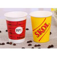 Quality 12 Oz 8 Oz Paper Coffee Cups / Logo Custom Printed Paper Cups For Hot Beverages for sale