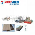 Quality Flooring Plastic Sheet Making Machine , SPC Flooring Making Machine 380V for sale