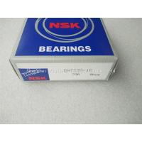 Quality NSK High Durability Water Pump Bearings BWFS30-1R for sale