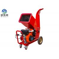 China Small Agricultural Machinery Mobile Wood Chipper And Shredder With 15hp Diesel Engine on sale