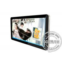 Quality 42 Interactive Wall Mount LCD Display for Information Release for sale