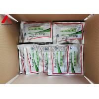 Buy cheap Seed Treatment Public Health Chemical Nitromethylene Systematic Insecticide from wholesalers