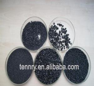 China Low Sulphur Carburant on sale
