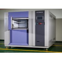Quality 2 Zone Basket Type Cold Hot Thermal Shock Chamber  Lab Stablity For Electronic for sale