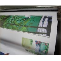 Buy cheap 1.8m A-starjet printer DX5 eco solvent printer for PVC Vinyl from wholesalers