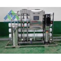 Buy High Performance RO Water Treatment Plant with Toray / DOW RO Membrane at wholesale prices