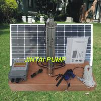 China Home Solar Water Pump Solar Powered Water Fountain Pump JS3-2.1-100 on sale