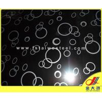 China Stainless Steel Bathroom Cabinet Sheet on sale