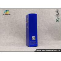 Buy Eco Friendly Custom Printing Paper Carton Packaging / Cosmetic Lotion Cream Box at wholesale prices