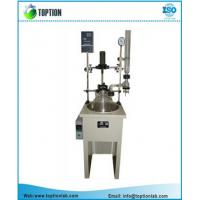 China chemical sythesis reaction device Glass Chemical Reator With Oil Bath Heating 1L~250L with CE & ISO on sale
