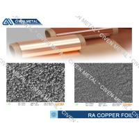Buy Cu - ETP Grade Pure Copper Foil For FCCL , Treated Surface Copper Foiling at wholesale prices