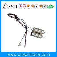 Quality Diameter 7mm Micro DC Motor CL-0720 For FPV Paper Airplane And DIY Quadcopter Racer for sale
