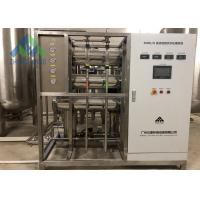 Quality Big Capacity RO Brackish Ultrapure Water Purification System / Seawater Desalination Plant For Ship for sale