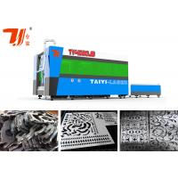 China Architectural Model Metal Laser Cutting Machine Water Cooling 3 Axis Laser Cutter on sale