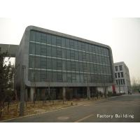 Beijing Shiny Advertising Printing Co.,Ltd