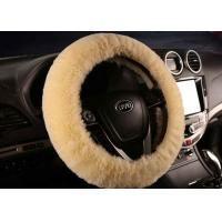 China Anti Slip Warm Winter Fluffy Car Steering Wheel CoversWith Soft Nap on sale
