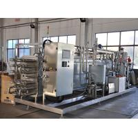 Quality 137℃ SUS304 Tubular UHT Pasteurizer Extra High Temperature Sterilizer for sale