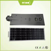 Best 40w COB LED integrated solar street light high brightness can reach 130 Lumen per watt IP65 CE Rohs certificated wholesale